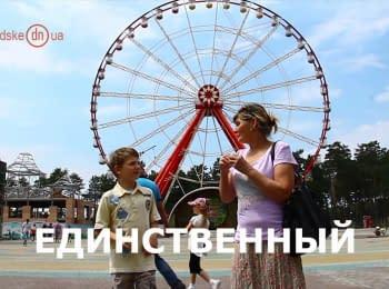 """""""У Донбасі справжня війна, тому хочемо виїхати в Польщу"""" - монологи переселенців"""
