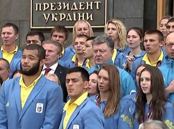 Переможний Гімн України у виконанні наших спортсменів