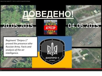 """Regiment """"Dnipro-1"""": proof of Russian army presence at the territory of Ukraine"""