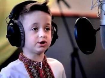 Гимн Детей Украины