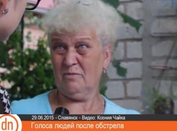 Донецький Діалог: Слов'янськ після обстрілів