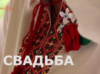 In Kharkiv settlers celebrated a wedding in Ukrainian style
