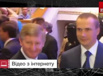 "Ахметову туго, поэтому ""Укрзалізниця"" переплатила ему 2 миллиона"