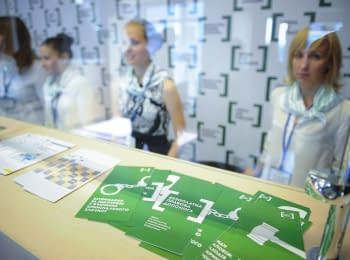 В Україні працюватимуть Центри з надання безоплатної правової допомоги