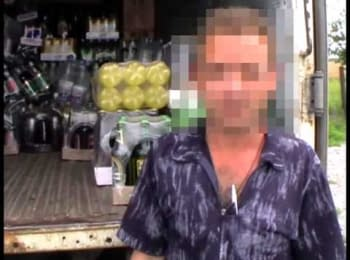 SBU detained nearly a thousand liters of smuggled alcohol producted by Russia