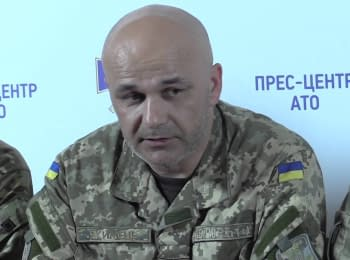 Офіцери-десантники розповідають про звільнення Слов'янська та Краматорська