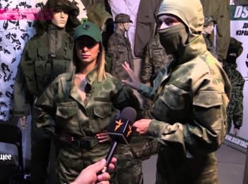 В Киеве представили новую женскую военную форму