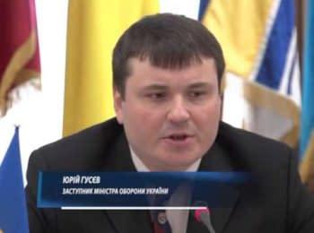 Сотрудничество оборонных ведомств Украины и Польши