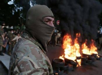 Marsh of Svyatoslav in Kyiv: volunteers, tires, radicals