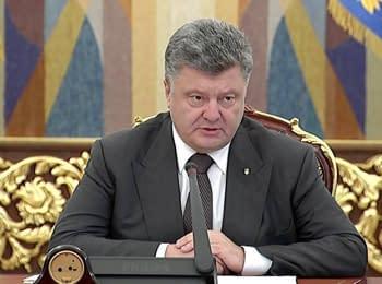 Президент Порошенко про річницю визволення Слов'янська