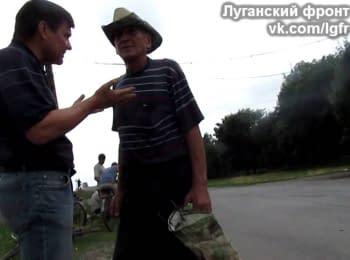 Radical Grisha conducts an explanatory work with residents of Trehizbenka, part 1 (18+, obscene language)