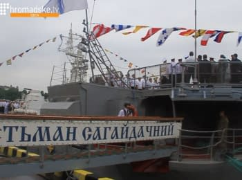Odessa celebrates the Day of the Navy of Ukraine