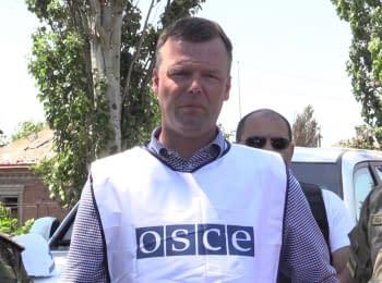 Місія ОБСЄ в Широкиному