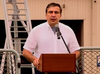 Саакашвили: Здание профсоюзов в центре Одессы должно быть передано под штаб ВМС Украины