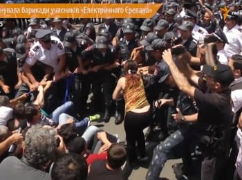"Armenian authorities destroyed the barricades of ""Electric Yerevan"" participants"