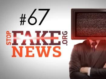StopFakeNews: Крым, Гитлер и Жванецкий. Выпуск 67