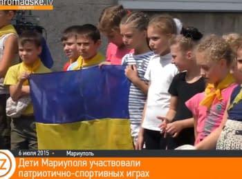 Діти Маріуполя взяли участь у патріотично-спортивних іграх