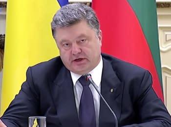 Президенты Украины и Болгарии договорились о совместном построении дороги Одесса-Болград-Рени