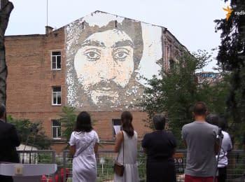 У Києві відкрили фреску із зображенням Сергія Нігояна