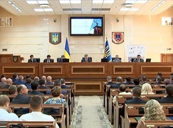 Нарада президента України з головами обласних державних адміністрацій в Одесі (повна версія)