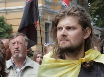 """""""Right Sector"""" announced an indefinite rally on Bankova str."""