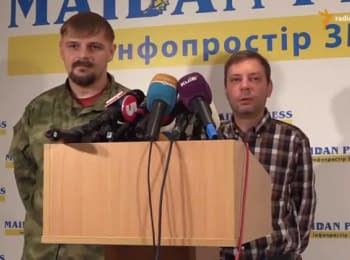 """""""Right Sector"""" on the further actions through the events in Mukacheve"""