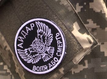 """АТО Headquarters' review at the battalion """"Aidar"""""""