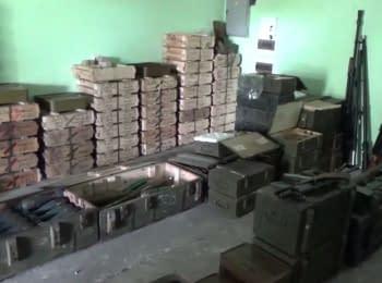 В районе проведения АТО обнаружено огромный арсенал оружия