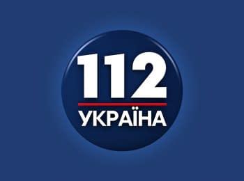 """112 Україна"". Прямий ефір"