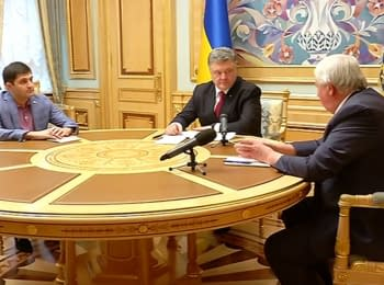 President Poroshenko: the new prosecutors - that is what society wants to see