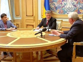 Президент Порошенко: обновленная Прокуратура - это то, что хочет видеть общество