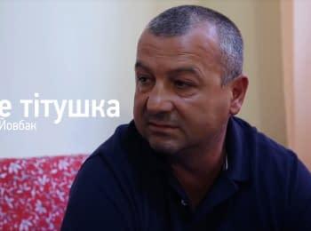 I'm not a titushka - Yovbak