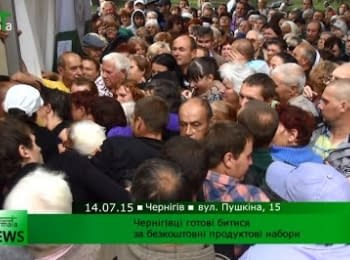 Residents of Chernihiv almost scuffled for free food packages