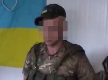 СБУ задержала пограничника, который за деньги пропускал грузы на временно оккупированную территорию