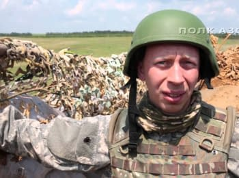 """Azov"" soldiers visited their sworn brothers from the ""Eastern Corpus"" near Granite"