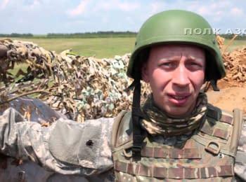 """Бійці """"Азову"""" відвідали побратимів зі """"Східного Корпусу"""" біля Гранітного"""