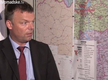"OSCE: ""We are following the developments in Transcarpathia and protests of Right Sector"""