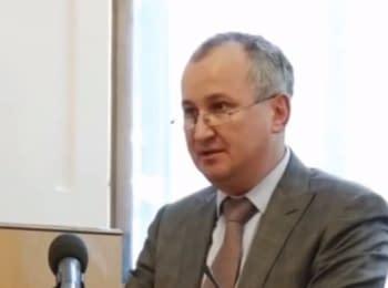 Выступление главы СБУ Грицака на совещании в Мукачево