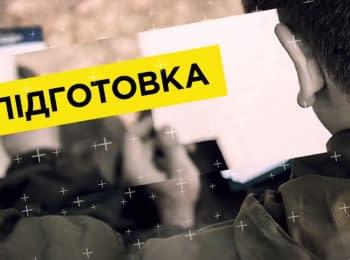 "Полк ""Азов"": Спартан 9"