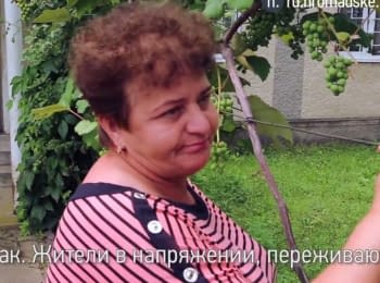 Жители Бобовища Мукачевского района о пребывании Нацгвардии в их селе