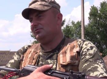 """Одесити та """"бандерівці"""" борються з окупантами на Луганському напрямку"""