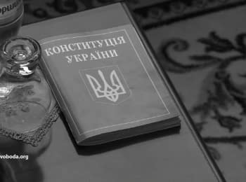 """""""Donbas. Realities"""": Decentralization and constitutional reform - is Donbas left overboard?"""