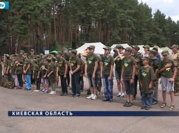 Патріотичний табор для дітей переселенців і воїнів АТО