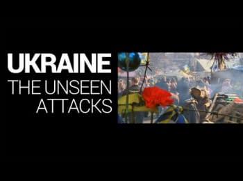 "(English) Documentary ""Ukraine: The unseen attacks"""