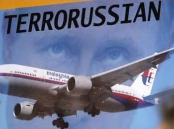 """""""Ваша Свобода"""": Річниця катастрофи MH17 - чи будуть покарані вбивці?"""