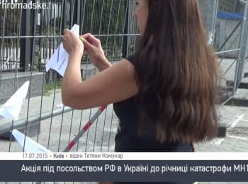 Activists threw paper airplanes to Embassy of Russia in Kyiv