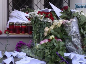 Moscow. Mourning at the Embassy of the Netherlands