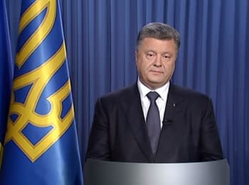 Обращение Президента Украины относительно проекта изменений в Конституцию