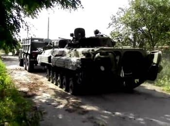 """Бійці батальйону """"Донбас"""" відбили БМП-2 у бойовиків"""