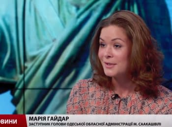 Інтерв'ю Марії Гайдар на телеканалі 24